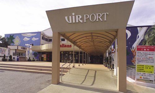 スパリゾートハワイアンズ ウイルポート