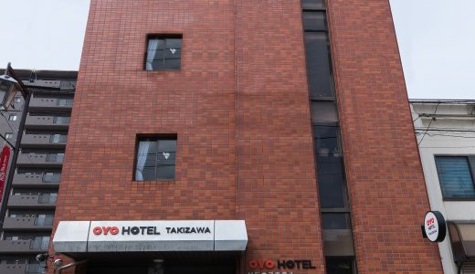 OYO ビジネスホテルたきざわ 高崎駅西口