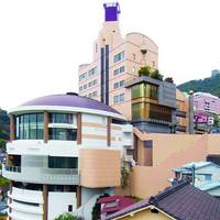 稲佐山温泉 ホテル アマンディ