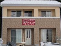 1泊1500円南阿蘇 熊本 リトルアジアHostel GuestHouse