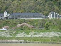 浜坂温泉保養荘