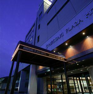 弘前プラザホテル