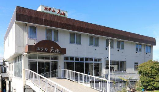 OYOホテル 天水 三沢