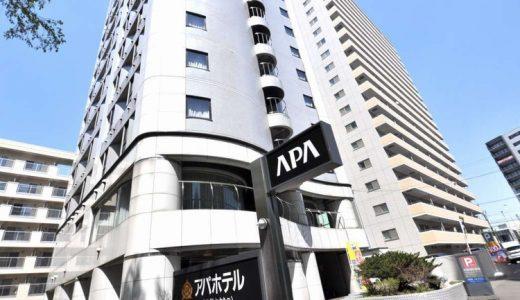 アパホテル<札幌すすきの>(全室禁煙)2020年2月23日客室リニューアル完了