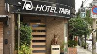 ホテル タイラ