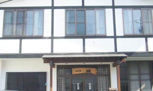 湯田温泉郷 旅館 一城