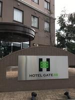 HOTEL GATE88(ホテルゲートエイティエイト)