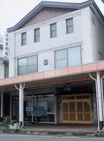 須田屋旅館