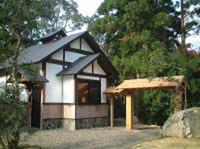 和のコテージ 仙の家<屋久島>