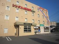 HOTEL AZ 北九州新門司港店