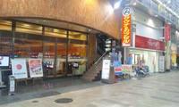 サウナ&カプセル ハリウッド 駅前店