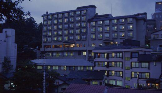 草津温泉 ホテルおおるり