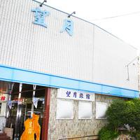 菊池温泉 望月旅館