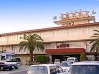 須川観光ホテル