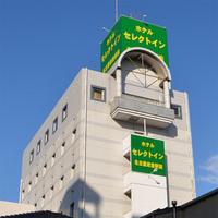 ホテルセレクトイン名古屋岩倉駅前