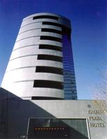 柏プラザホテル 本館