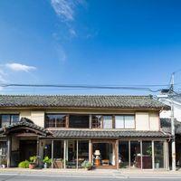 ゲストハウス蔵(Guest House KURA)