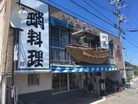 川長旅館 <淡路島>