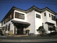 松崎温泉 炉ばた館