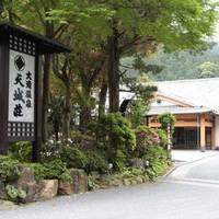伊豆最大の大滝 AMAGISO-天城荘-[LIBERTY RESORT]