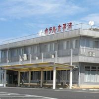 ビジネスホテル太平洋