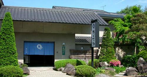 猿ヶ京温泉 蔵やしき野の花畑
