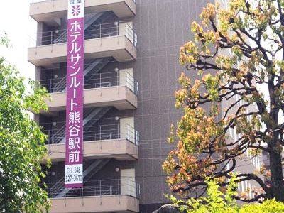 ホテルサンルート熊谷駅前