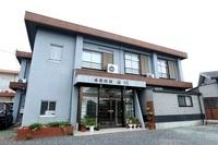 民宿旅館 山川