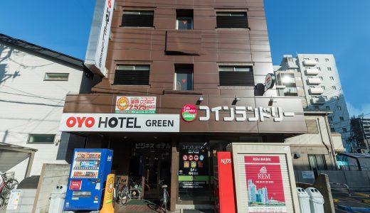 OYO ビジネスホテルグリーン 浦和