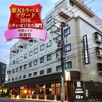 ヴィアイン広島銀山町(JR西日本グループ)
