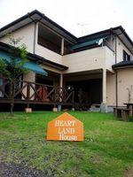 HEART LAND HOUSE <屋久島>