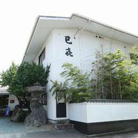 山鹿温泉 旅館巳喜(みき)