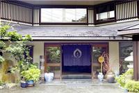 民宿 藤太郎