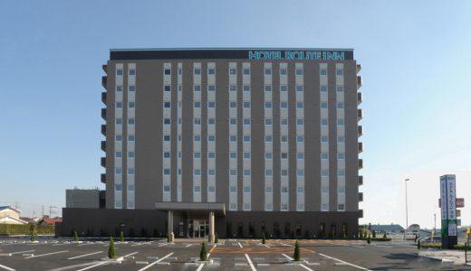 ホテルルートイン鴻巣