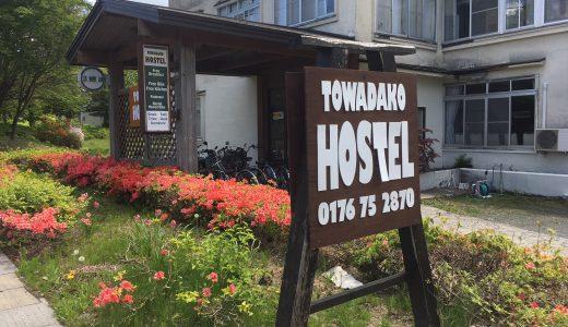 Towadako Hostel