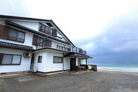 おき田旅館