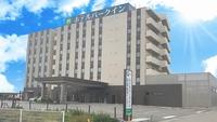 ホテルパークイン砺波インター