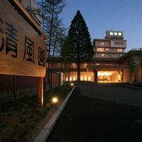 戸倉上山田温泉 信州の湯 清風園
