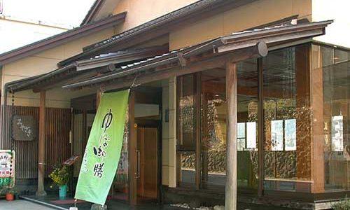 ホテル日光・鬼怒川インみやさき(ゆば御膳みやざき)