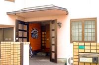 Traditional House Akane 高松ゲストハウス