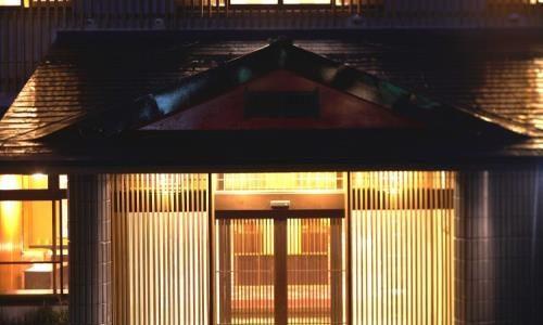 蔵王温泉 名湯舎 創 −MEITOYA SO−