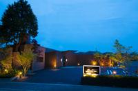 大分温泉 Business Resort Sourin