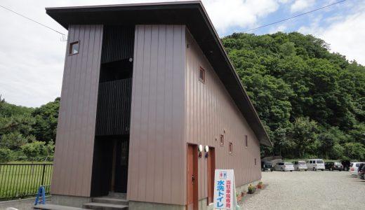 小樽蘭島海岸SAKURA GARDEN コテージ&貸別荘