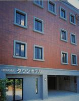 小浜温泉 ビジネスホテル 小浜タウンホテル