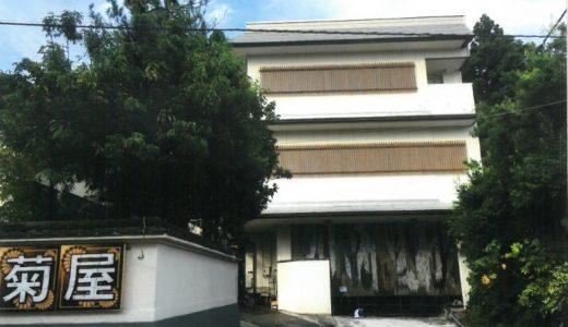 ホテル菊屋