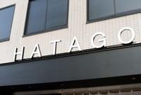 Hatago Tenjin Private