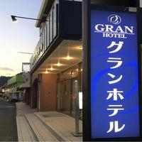 グランホテル
