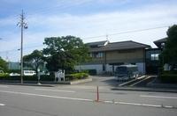 衣浦港湾会館