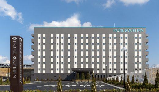 ホテルルートイン宇都宮ゆいの杜