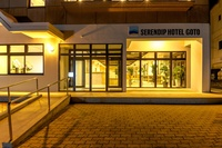 SERENDIP HOTEL GOTO(セレンディップ ホテル ゴトー)<五島・福江島>